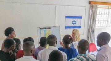 Israel Seminar in Uganda
